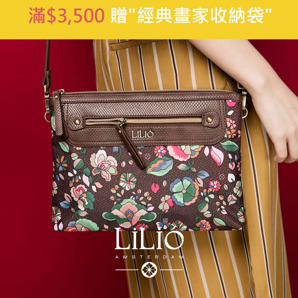 三層收納斜背包-英倫風印花經典系列-質感黑 - LiliO