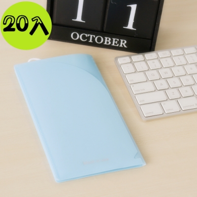 (團購) OSHI歐士 萬用收納夾/口罩收納夾/票夾/三層文件收納夾/L夾-20入組