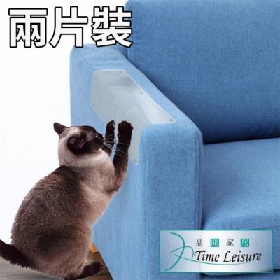 Time Leisure 寵物貓抓貼/沙發傢俱透明保護貼 15x40cm/2入