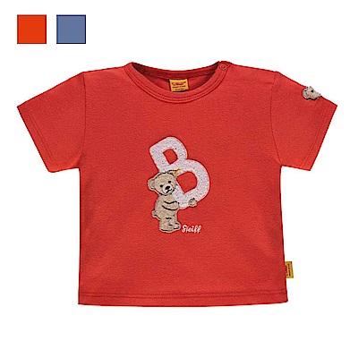 STEIFF德國精品童裝 短袖T上衣 字母小熊