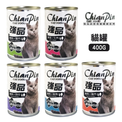 [24罐組] 強品 Chian Pin 大貓罐 400g 添加維他命B群+牛磺酸  大容量 滿足喵星人口慾 貓罐 貓罐頭