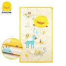 【任選】黃色小鴨《PiyoPiyo》涼感冰絲嬰幼兒坐墊涼蓆