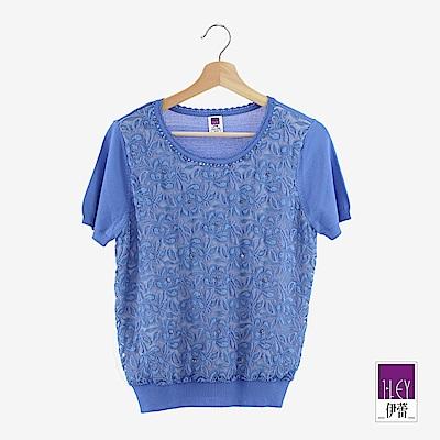 ILEY伊蕾 縷空蕾絲剪接針織上衣(桔/藍)