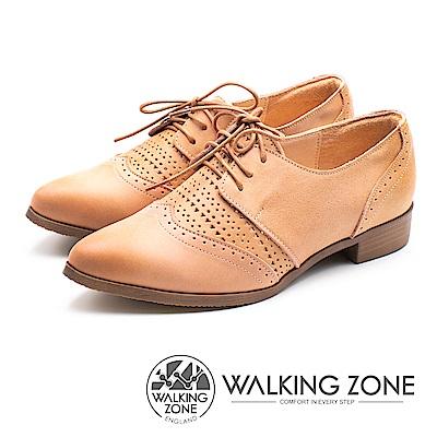 WALKING ZONE (女)限量 柔軟真皮尖頭復古風牛津鞋-粉卡其(另有藍)