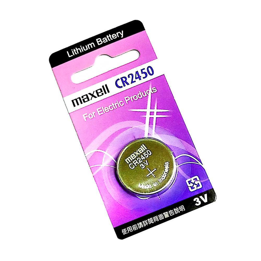 日本品牌水銀電池 maxell CR2450 鈕扣型水銀電池(一組五入)