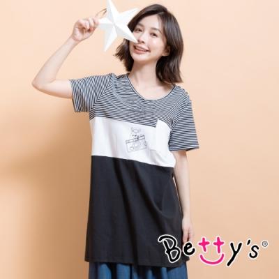 betty's貝蒂思 撞色拼接印花T-shirt(黑色)