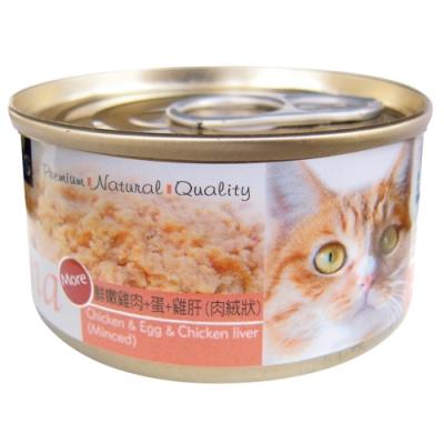 Seeds 聖萊西-Tuna愛貓天然食-肉絨狀鮮嫩雞肉+蛋+雞肝(70gX24罐)