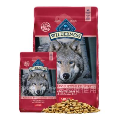 Blue Buffalo藍饌-無榖極野系列-成犬去骨鮭魚 4.5LBS/2.04kg 兩包組