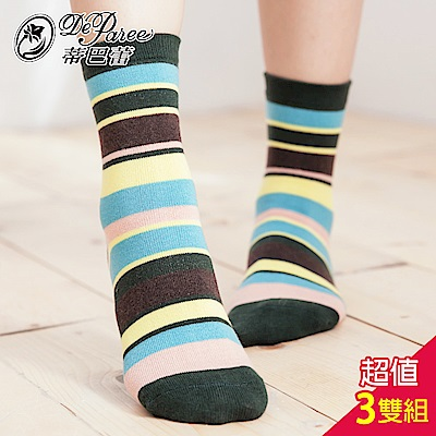 蒂巴蕾 暖足 羊毛襪-千層派-青綠-3雙組