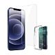 [買保護貼送手機殼] iPhone 12 Pro Max 非滿版 高清透明 手機 保護貼 (iPhone12ProMax保護貼 iPhone12ProMax鋼化膜 鋼化膜 ) product thumbnail 1