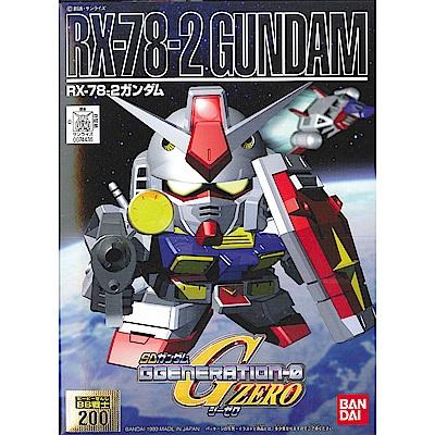 【BANDAI】BB戰士.SD鋼彈 G世代ZERO GG RX78-2 鋼彈 200