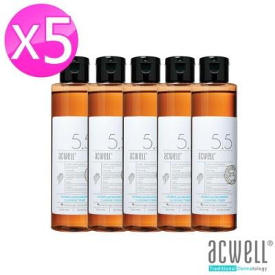 (即期品)ACWELL艾珂薇 NO5.5 甘草深層極緻保濕舒緩卸妝水150ml -5入