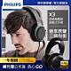 【Philips 飛利浦】Fidelio X3 頭戴式旗艦級耳機(Hi-Res) product thumbnail 2