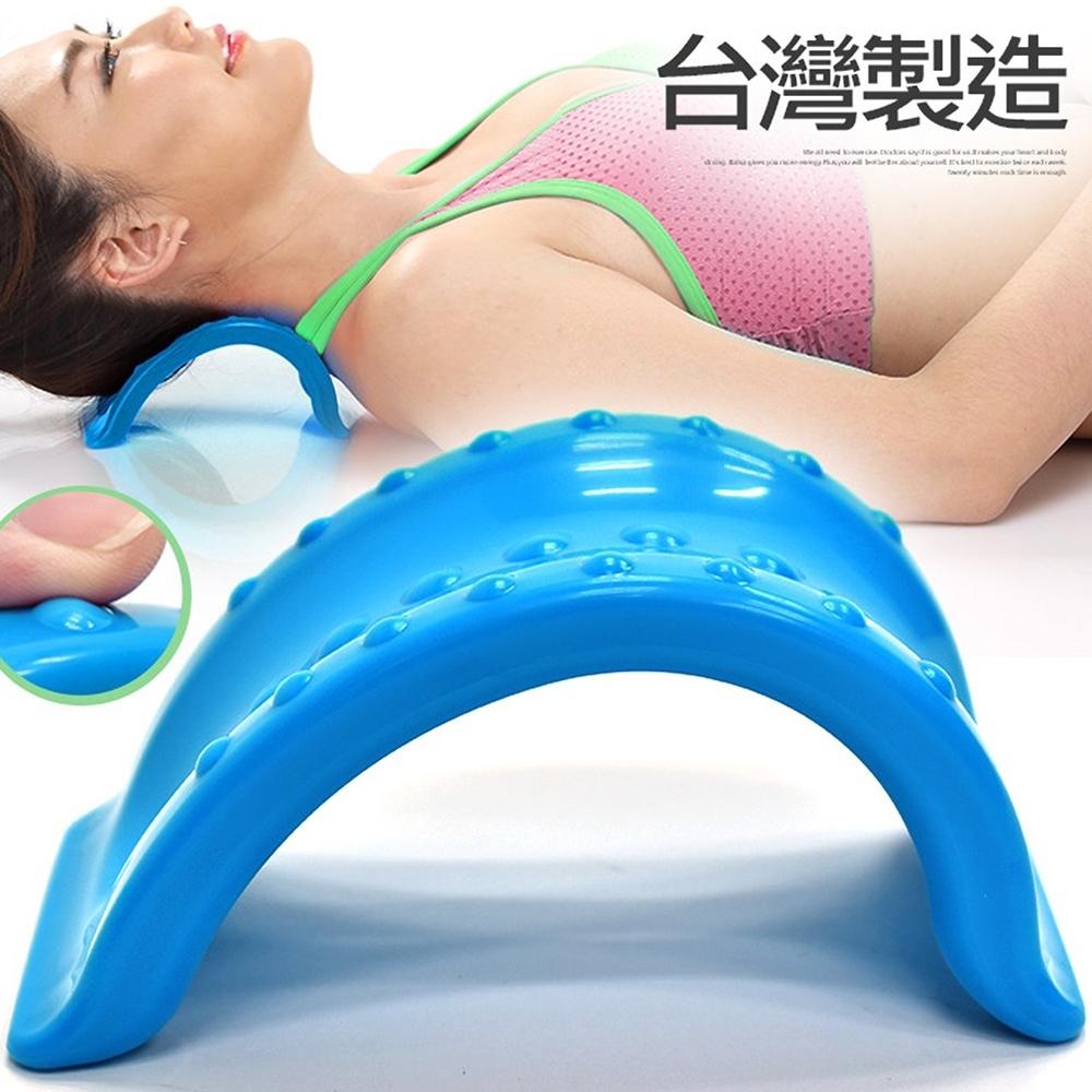 台灣製造 肩頸伸展器