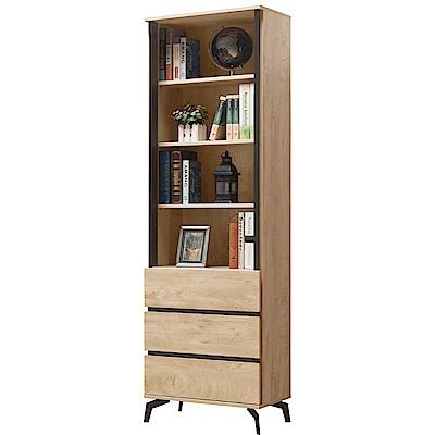 文創集 連比遜2尺多功能書櫃/收納櫃(二色)-59.3x40x202.2cm免組
