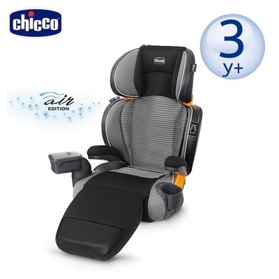 chicco-KidFit Zip Plus成長型安全汽座Air版-典藏黑 (3-12歲適用)