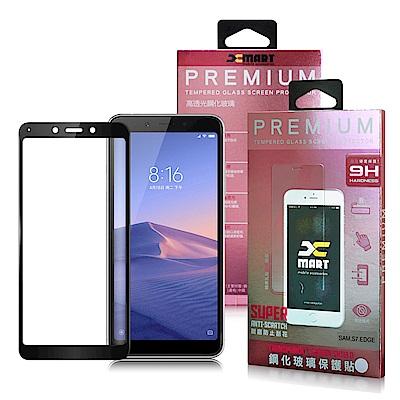 Xmart  For 紅米6  超透滿版 2.5D 鋼化玻璃貼-黑