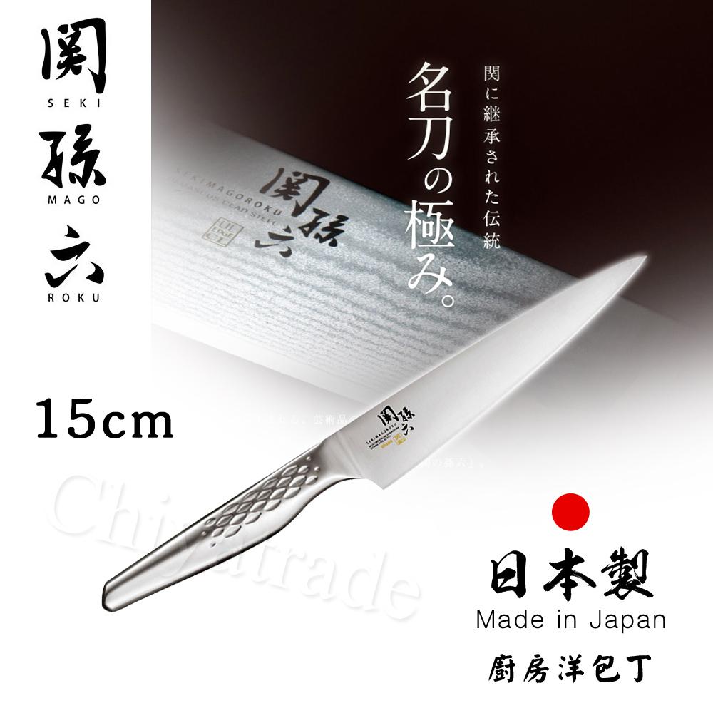 日本貝印KAI 日本製 關孫六 流線型握把一體成型不鏽鋼刀-15cm(廚房小刀)