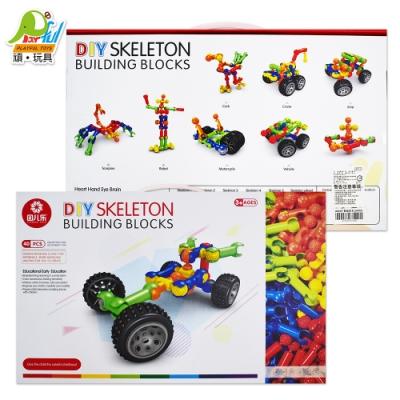 Playful Toys 頑玩具 骨架積木