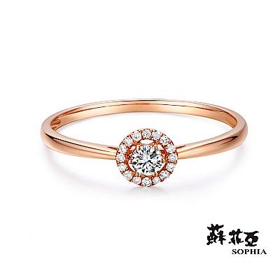蘇菲亞SOPHIA - 簡愛0.10克拉玫瑰金鑽戒