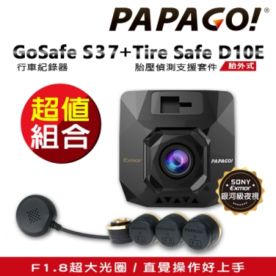 【PAPAGO!】GoSafe S37 SONY行車記錄器+D10E胎壓偵測支援套件 (送32G卡+束口袋)