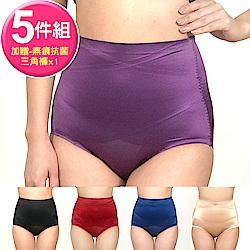 【Edenswear 伊登詩】德國專利鋅纖維魔塑抗菌機能褲(5件組贈抗菌三角褲)