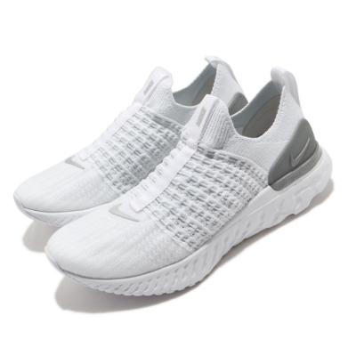 Nike 慢跑鞋 React Phantom Run 女鞋 襪套 輕量 健身 運動 白 灰 CJ0280100