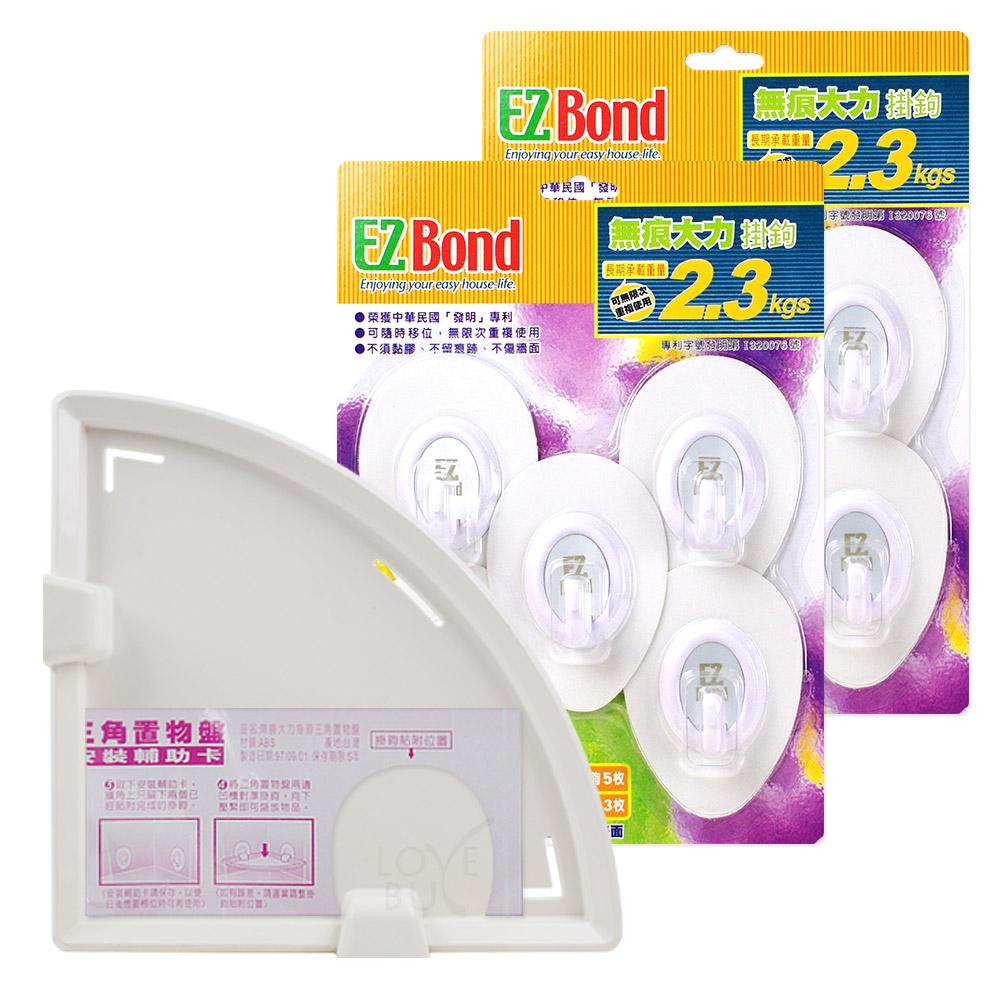 EZ Bond 無痕大力掛勾組(10入掛勾+三角置物架x1+輔助貼片x6枚)