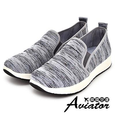 Aviator*韓國空運-透氣鏤空針織襪套休閒厚底懶人鞋-灰
