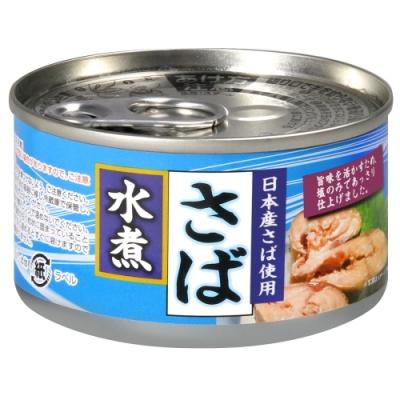 revecreate 鯖魚罐-水煮(120g)