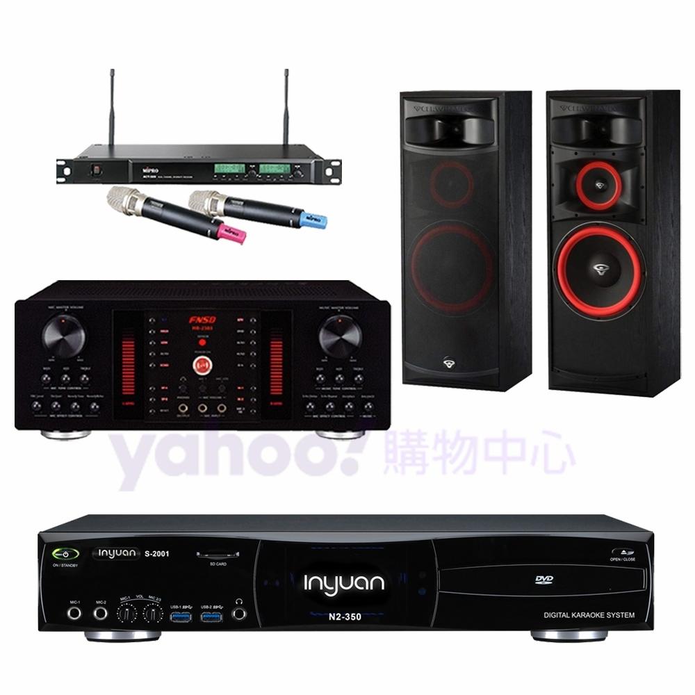 音圓 S-2001 N2-350+FNSD A-450+ACT-589+XLS-12(伴唱機4TB+卡拉OK套組)