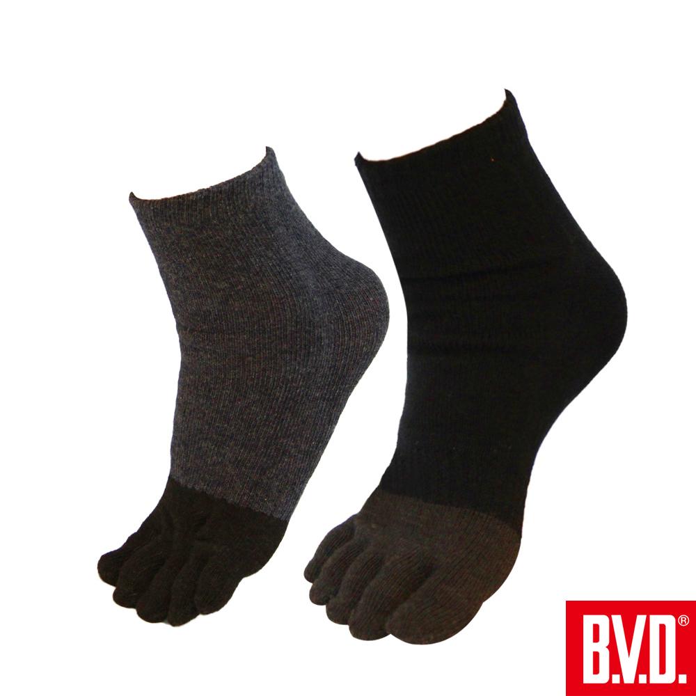 BVD 男女適用1/2竹炭五趾襪-黑色10雙組(B345)-台灣製造
