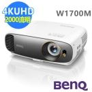 BenQ W1700M 4K HDR 色準三坪機(2000流明)
