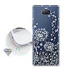 Sony Xperia 10 浪漫彩繪 水鑽空壓氣墊手機殼(風信子)