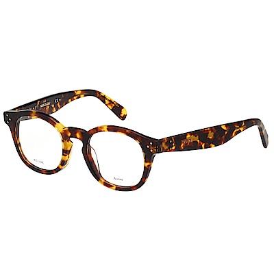 CELINE 復古 光學眼鏡(琥珀色)CL41417F @ Y!購物