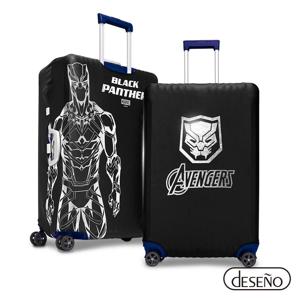 Marvel 漫威英雄造型防刮彈性行李箱套-黑豹(M號)