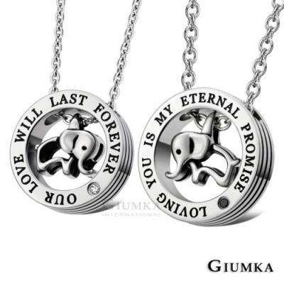 GIUMKA情侶對鍊白鋼相遇幸福一對價格