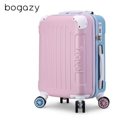 Bogazy 繽紛蜜糖 18吋霧面行李箱(粉紅藍)