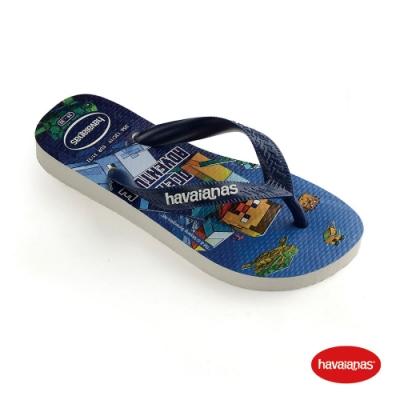 Havaianas 哈瓦仕 拖鞋 夾腳拖 人字拖 巴西 童鞋 兒童 白 4145125-0001K Kids Minecraft 創世紀 Top