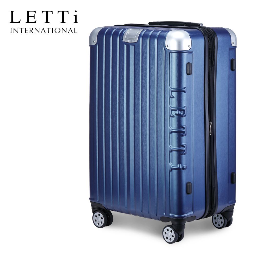 LETTi 紳士密令  20吋PC拉絲可加大行李箱(銀鑽藍)