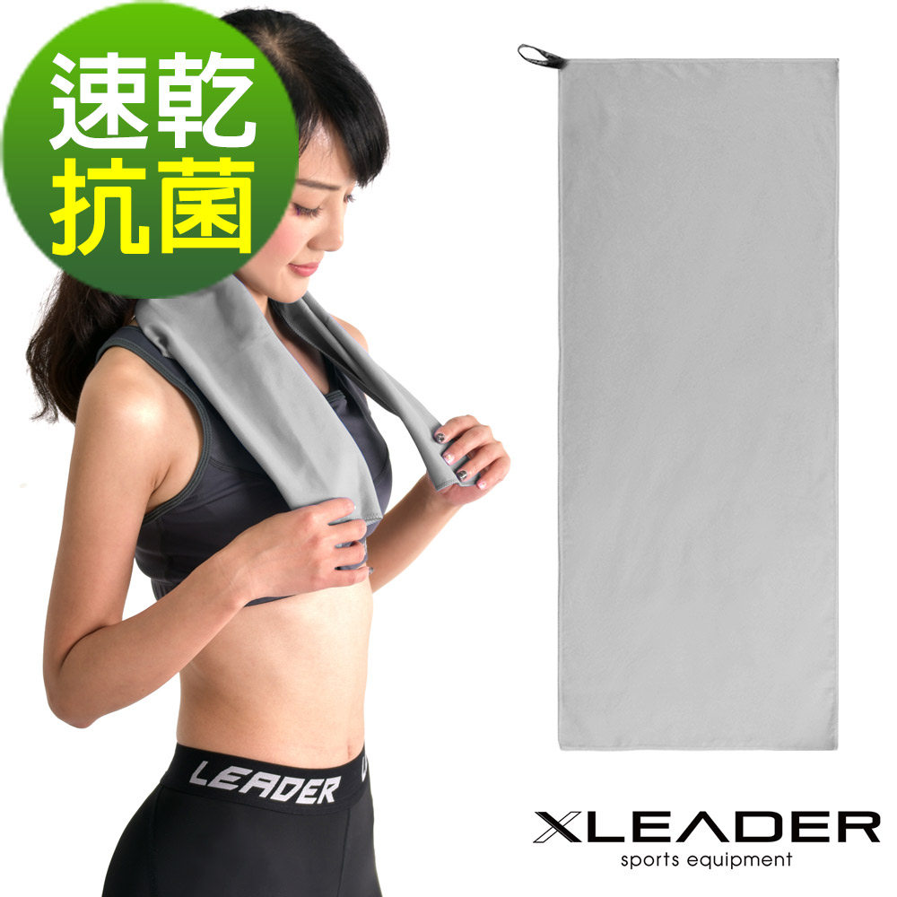 Leader X 輕量吸水抗菌速乾運動毛巾 淺灰