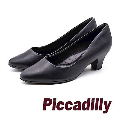 Piccadilly 俐落簡約 軟墊中跟淑女鞋- 黑 (另有藍)