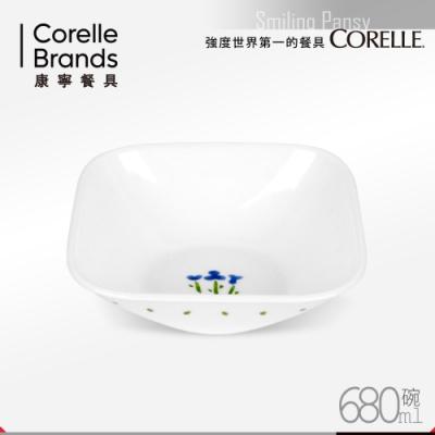 美國康寧 CORELLE 微笑三色堇680ml方形中碗
