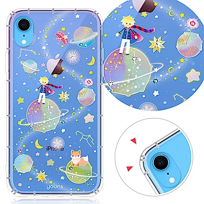 YOURS APPLE iPhone XR 奧地利彩鑽防摔手機殼-小王子