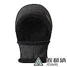【ATUNAS 歐都納】羊毛護頸保暖毛帽(A1-A1850灰/刷毛圍脖/禦寒配件)