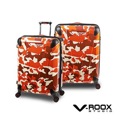日本A.L.I V-ROOX 21吋 時尚迷彩硬殼可擴充行李箱-迷彩紅磚色