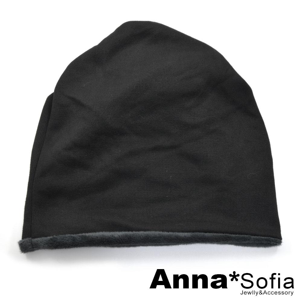 【2件69折】AnnaSofia 旋織中空 加厚絨毛多ways口罩圍脖毛帽(素絨-黑系)