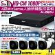【CHICHIAU】Dahua大華 H.265 5MP 4路CVI 1080P數位遠端監控套組(含200萬紅外線槍機型攝影機x4) product thumbnail 1