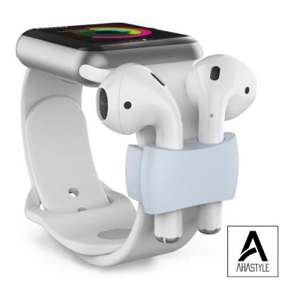 AHAStyle AirPods 耳機錶帶防丟收納套 淺藍色