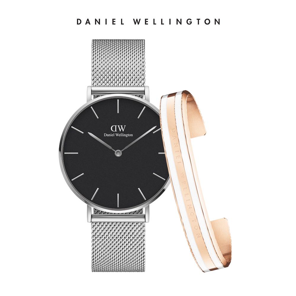DW 禮盒 官方旗艦店 36mm銀X黑米蘭錶+經典手鐲(四色任選)(編號22) product image 1